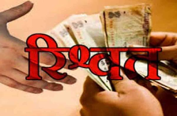 RPS officer and driver caught taking bribe of 3 lakhs