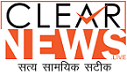 logo for clear news