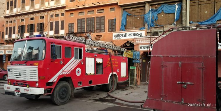 fire in cloth market
