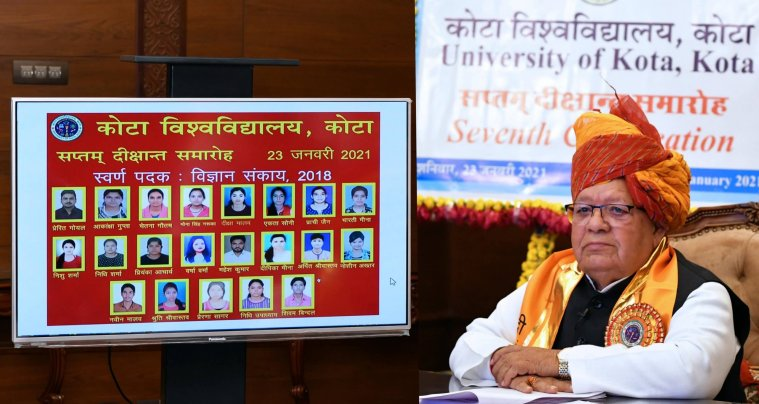 Work should be done for the all round development of students along with starting employment oriented courses