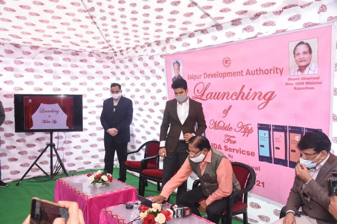UDH Minister launches 'JDA App' to facilitate common man