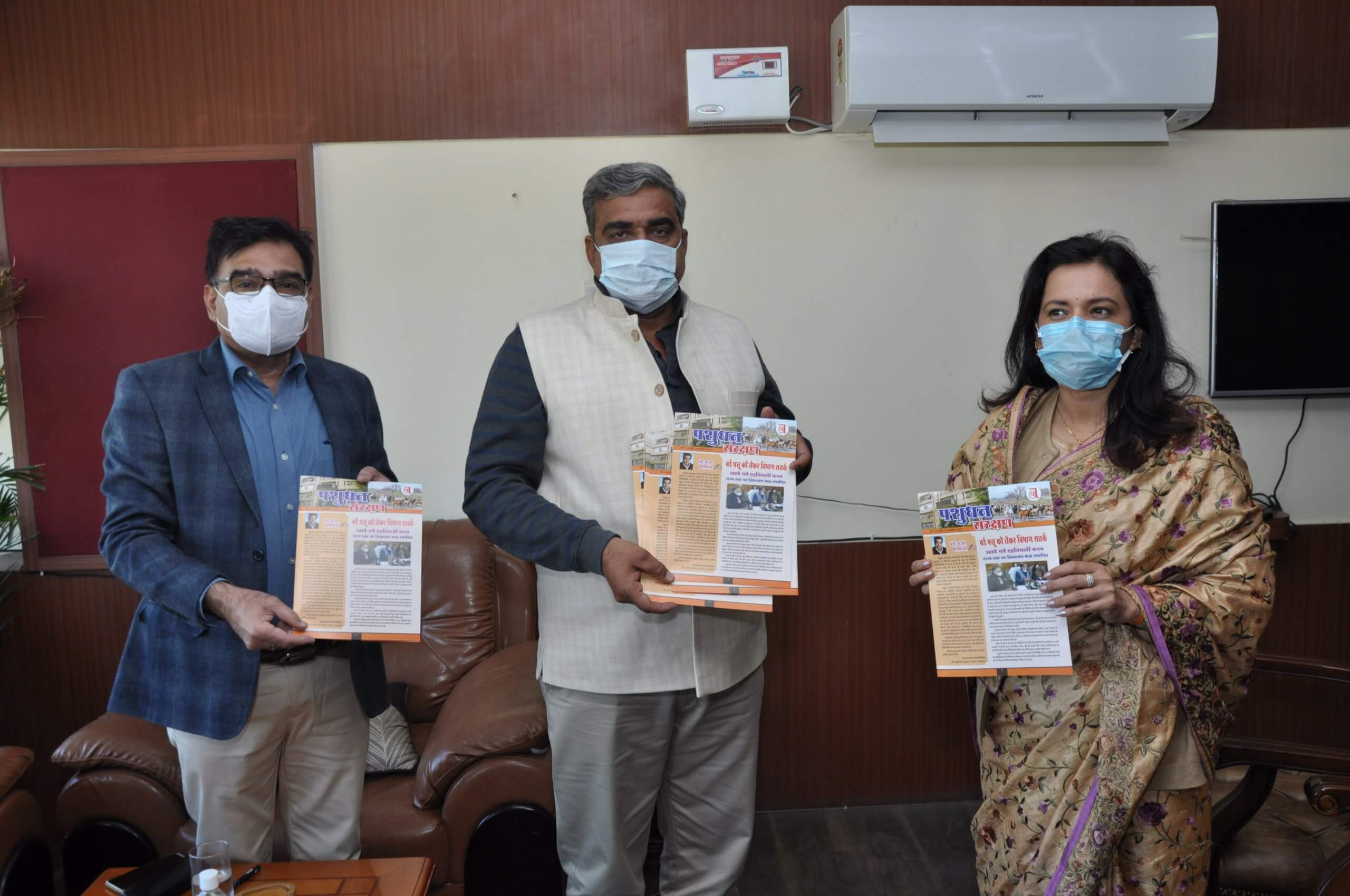 Animal Husbandry Minister Releases Bird Flu Based Folder and Livestock Conservation News Letter