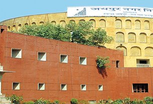 Jaipur Municipal Corporation Greater presented first budget of Rs 821.60 crore