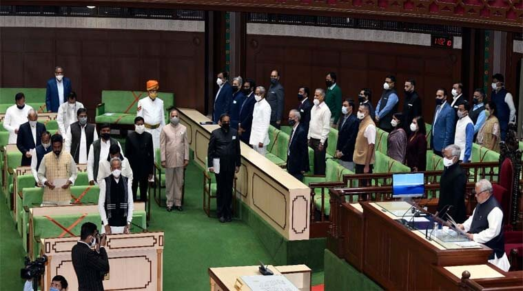 Budget session of Raj Legislative Assembly started with slogans in support of farmers movement, budget will be presented on February 24