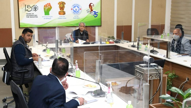 Instructions to make service rules for the services of sports coaches, preparation for getting support of500 sports coaches.