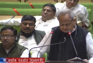 Praises on Gehlot's budget magic, BJP leaders could not give immediate response