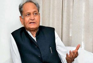 Approval of the draft Rajasthan Science and Technology Services Rules, 2021