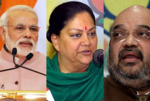 Will Raje become the face of Chief Minister's post in Rajasthan? Whether it is Congress or BJP, becoming the face of the Chief Minister is not easy
