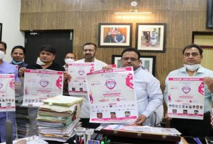 Medical Minister released the poster of Tennis Premier League