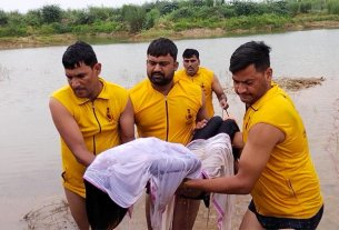 Four sisters drowned in the pond, 3 dead and 1 is critical