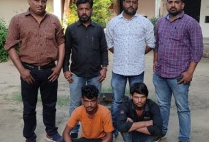 CID nabbed a large consignment of drugs in Jodhpur