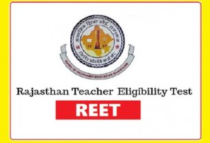Due to REET, the government postponed the examinations of all universities from 25 to 27 September.
