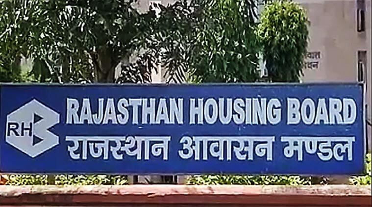 Registration started for 4 schemes of Rajasthan Housing Board, online applications will also be accepted