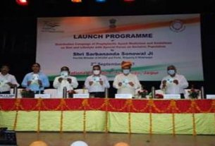 Distribution campaign of AYUSH prophylactic drugs started at National Institute of Ayurveda (NIA), Jaipur