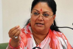 Power crisis in the state due to mismanagement of Rajasthan government, Ex CM Vasundhara Raje questioning the government