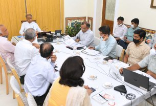 In view of the coal crisis, Chief Minister Gehlot called for promoting electricity savings