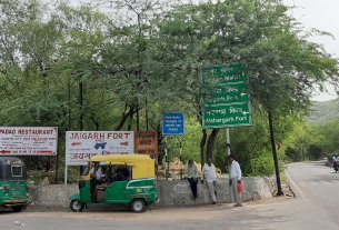 From the new year, the wildlife of Nahargarh Sanctuary of Jaipur will get a new environment