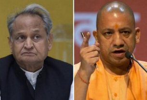 Gehlot again targeted Yogi over Lakhimpur, said it has become a tradition to stop opposition parties in UP