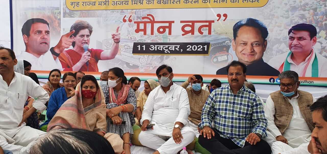 Congress took out anger on the Center and Yogi government on the pretext of fasting, Dotasara said, action is taken after the incident in Rajasthan