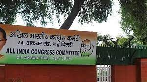 AICC expressed confidence in the leaders of Rajasthan, made 9 leaders district observers for Uttarakhand elections